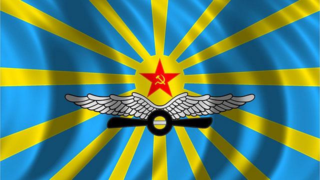 http://stranakontrastov.ru/images/image_material/flag-vvs-sssr.jpg